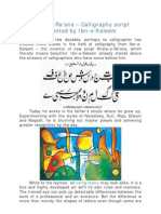 Calligraphy Script Invented by Ibn-e-Kaleem