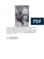 Biography - Kaamarajar