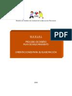 Manual Proceso de Diseno Plan de Mejoramiento