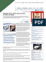 Wikileaks China Ataca Google