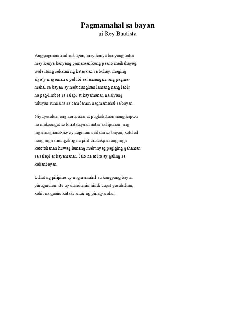 tula tungkol sa pagiging makabayan Mga tula ng pagiging makabayan mga manunulat ng maikling kwento ang letra ng mga alibata mga presidente ng pilipinas mga tula tungkol sa pagkain mga epikong.