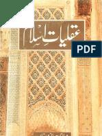 Aqliat e Islam 1