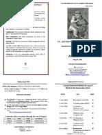 Bulletin 2011-08-14