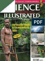 Scielnce Illustradet №9 2011