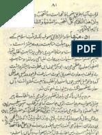 Mubda' wa Mi'ad 2 Translated by Hazrat Maulana Sayyad Zawwar Hussain Shah (rahmatullah alaih)