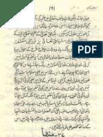 Mubda' wa Mi'ad 3 Translated by Hazrat Maulana Sayyad Zawwar Hussain Shah (rahmatullah alaih)