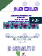 Kursus Perancangan Akademik Galus - Mohd Anuar