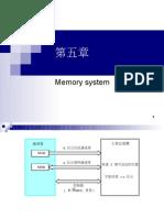 電腦結構ch05