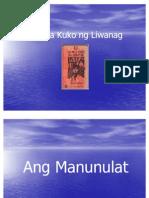 kuko-ng-liwanag