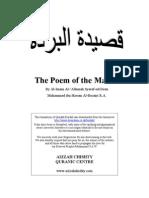 Qasidah Al-Burdah