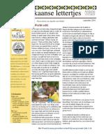 Afrikaanse Lettertjes September 2010