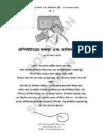 Computer Md Solaiman Hossain