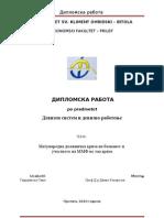 1177 Megunarodna Dolznicka Kriza Na Balkanot i Ucestvoto Na MMF Vo Taa Kriza