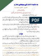Common Confusion of Sunni Muslims Namaz Behind Deobandi Wahabi Najdi Shia Qadyani Ahle Hadees,