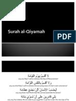 Surah al-Qiyamah