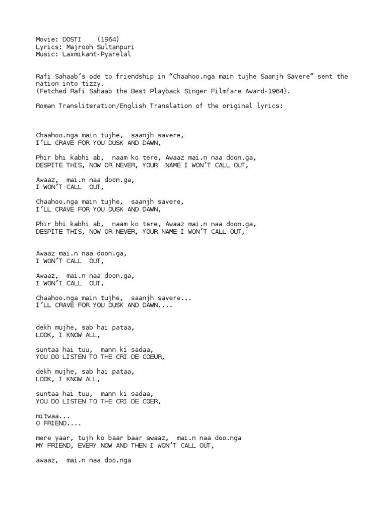 Main Phir Bhi Tumko Chahunga Lyrics Translation