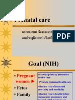 Prenatal Care Kasame