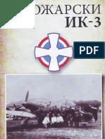 Рогожарски ИК-3
