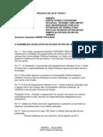 """Projeto de Lei Nº 730/2011 - DISPÕE SOBRE O PROGRAMA ESTADUAL """"INTERNET SEM LIMITES"""" NAS UNIVERSIDADES PÚBLICAS ESTADUAIS"""