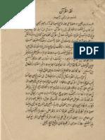 Fiqh al-Qur'an