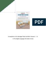 Tafsir Ibn Kathir All 10 Volumes