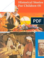 Stories AbuSufyan