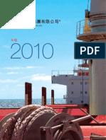c2343 Annual Report 2010