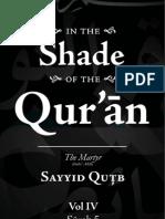 Under the Shade of Al Quran Volume 4 Surah 5