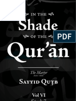 Under the Shade of Al Quran Volume 6 Surah 7