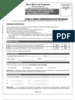 Application Form for Undergraduate Program Batch III