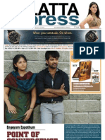 GE August 60th Issue