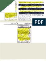 Hand Written Scanned Fatwas in Favor of Yusuf Ali
