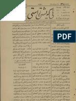 Rojnamey Tegeyishtini Rasti_Jimara 34-65