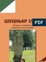 Zbornik saopstenja, svjedocenja i dokumenata