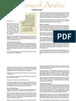 History of Arabic (PDF)