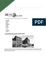 """Graditelji Beograda 1815-1914"" _ P.U.L.S.E"