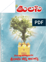 Tulasi in Daily Life Telugu
