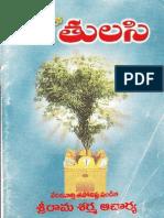 Tulasi in Daily Life Telugu