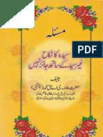 Syeda Ka Nikah Ghair e Syed k Sath Jaez Nahi