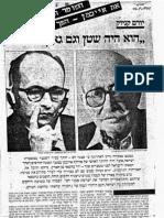 Yoram Kanyuk on Avner Less