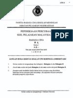 2011 PSPM Kedah BC 1 w Ans