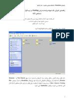 ModelSim PLUS 6p5 Tutorial