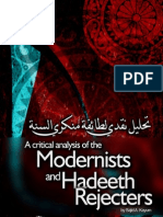 Modernists and Hadith Rejecters By Sajid A Qayum