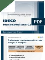 IdecoICS25