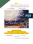 "Ghamidi Denied ""The Return of Jesus Christ Isa, The Non Quranic Christian Qadiani Faith"""