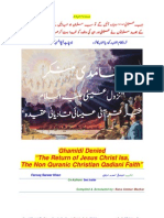 Desire-of-Ages pdf | Glory (Religion) | Jesus In Islam