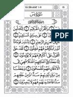 67 Surah Al Mulk Arabic Only