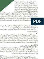 Lailatul Qadar By Dars e Quran