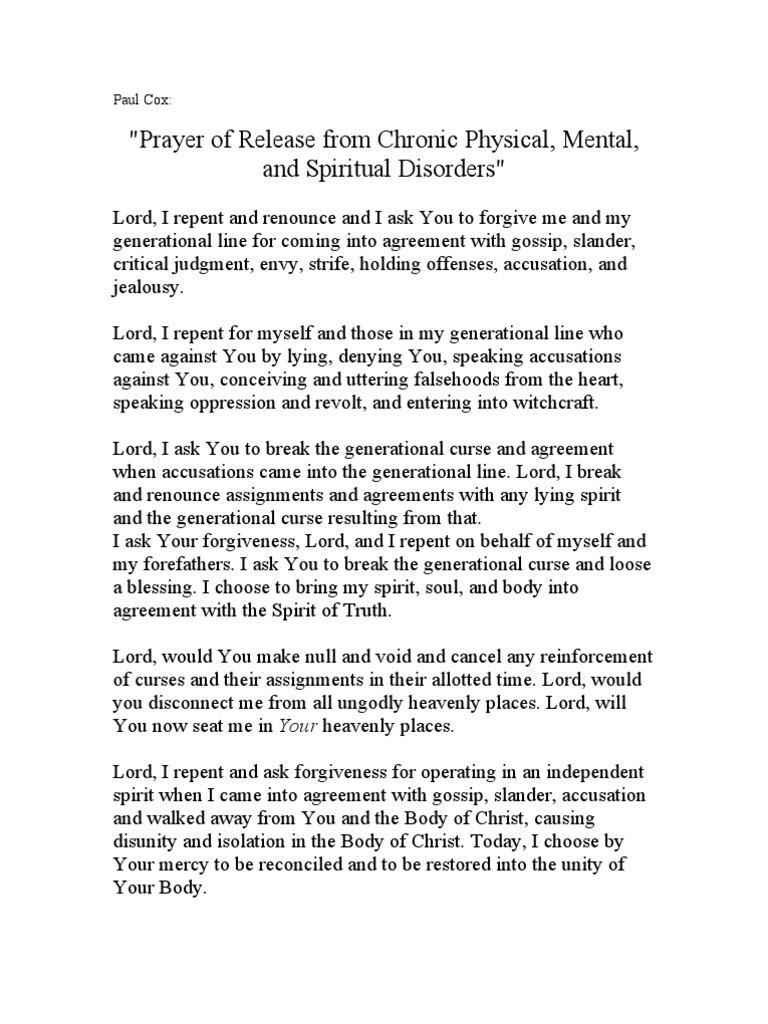 Prayer | Forgiveness | Spider Web