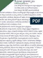 Santoshi-Matha-Vratham
